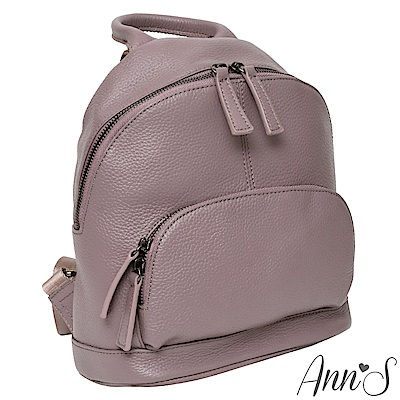 Ann'S真牛皮YUMMY吐司後背包-藕紫