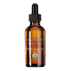John Masters Organics 100%摩洛哥榛果油 59ml