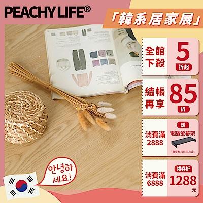 (10片入/組)韓國製木紋崔勾地板/木地板/木紋地板貼(4色) 完美主義