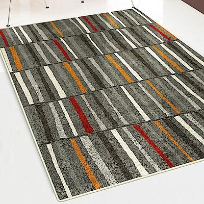 艾斯-多彩柔軟立體層次進口地毯-160x230cm