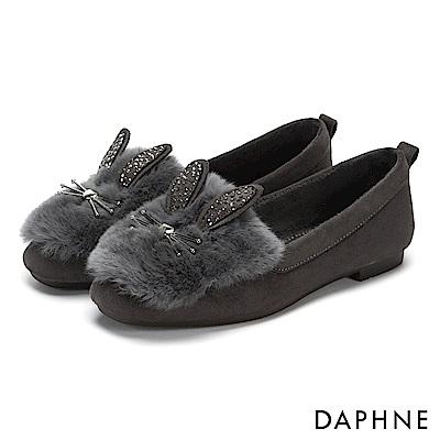 達芙妮DAPHNE 平底鞋-原色佐水鑽皮草兔耳朵娃娃鞋-灰