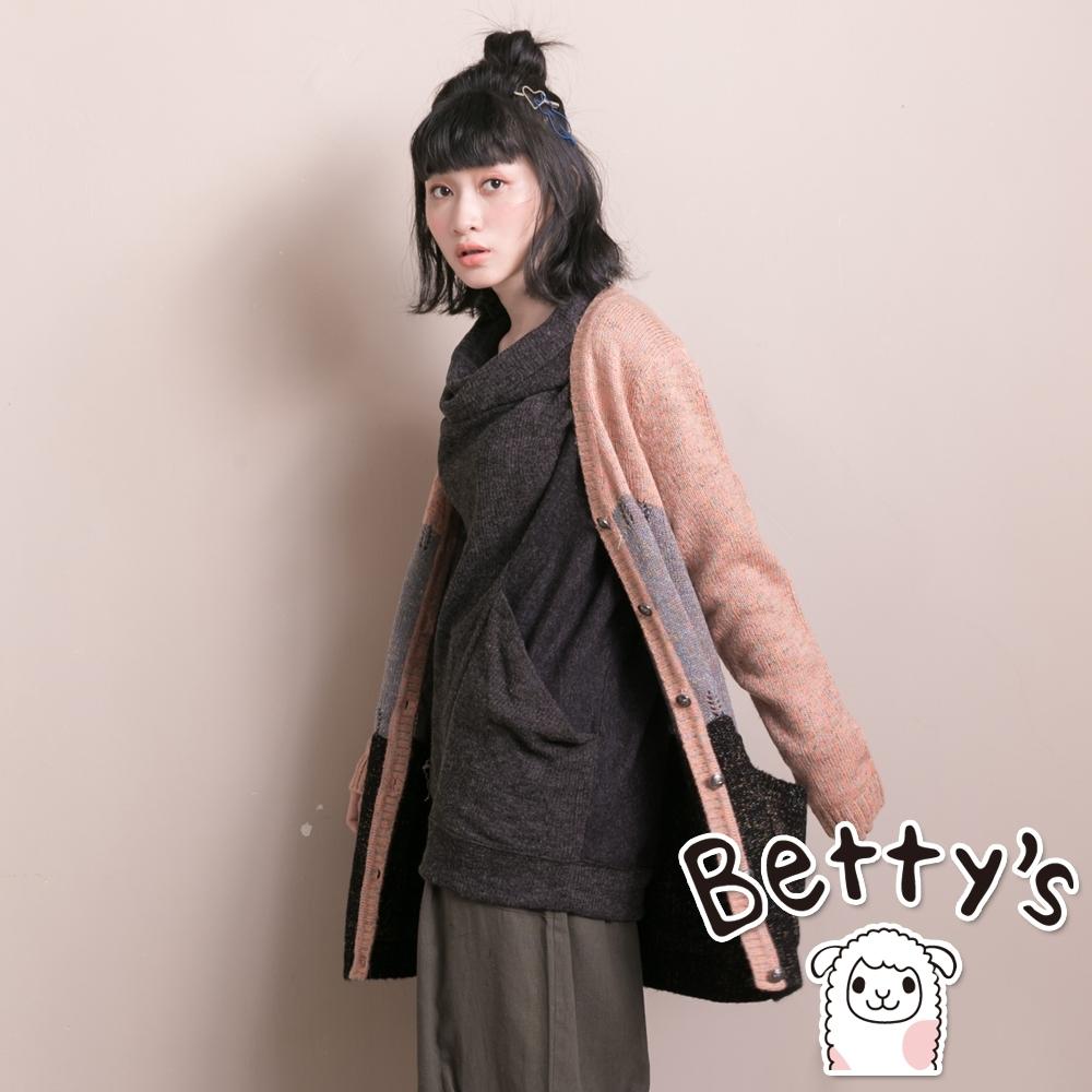 betty's貝蒂思 多色拼接針織長版罩衫(桔色)