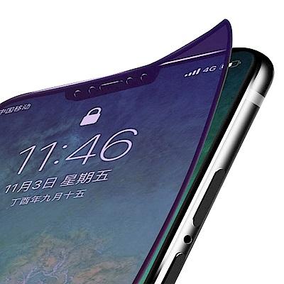 iPhone XS Max 軟邊 碳纖維 藍紫光 防摔 滿版保護貼-黑色