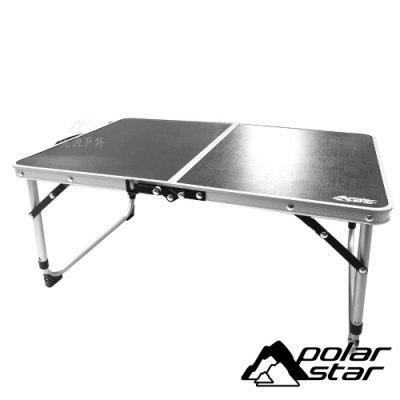【Polar Star】酷黑野餐小折桌 P19728