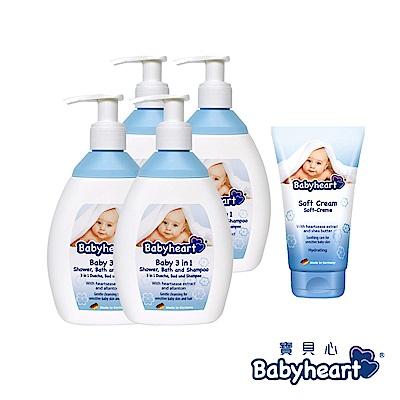 寶貝心babyheart 嬰兒泡泡護膚組 (泡泡露*4+護膚霜*1)
