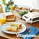 日本 Vitantonio X OPEN小將 厚燒熱壓三明治機 product thumbnail 1