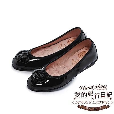 Fair Lady我的旅行日記 經典菱扣漆皮圓頭平底鞋-增高版 黑