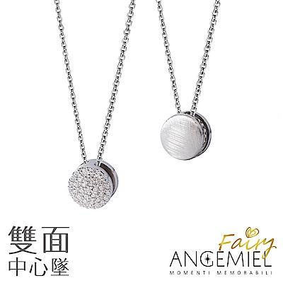 Angemiel 安婕米 純銀項鍊 Fairy精靈-Miracle小中心墜(白鑽.髮絲紋銀)