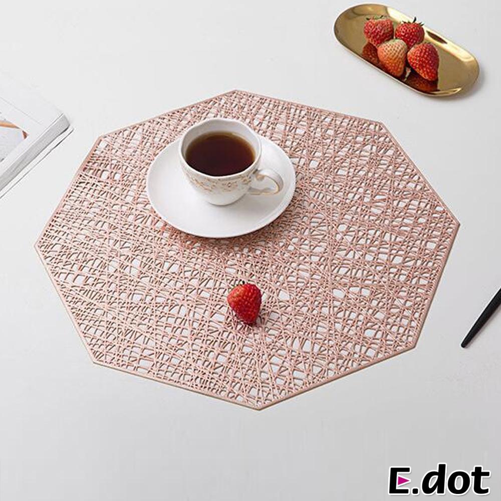 E.dot 高雅玫瑰金八角形鏤空隔熱墊/餐墊