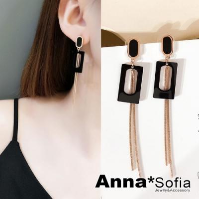 【3件5折】AnnaSofia 橢方幾何長鏈 白鋼耳針耳環(黑金系)