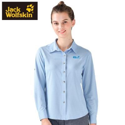 【Jack Wolfskin 飛狼】女 彈性長袖排汗襯衫『淺藍』