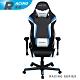【DXRACER】急速狂飆 Racing系列 OH/RW288/NBW 電競賽車椅(黑藍白) product thumbnail 1