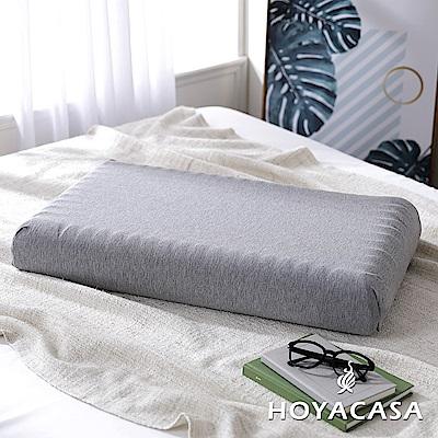 HOYACASA 石墨烯科技慢回彈記憶枕(二入)