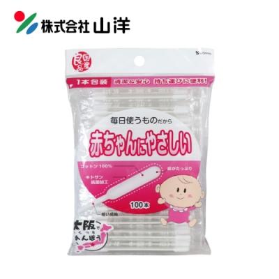 SANYO山洋 嬰幼兒用棉花棒100支入(袋裝)