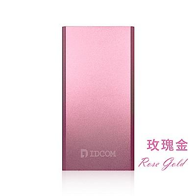 IDCOM 超薄高容量快充行動電源 15000B 玫瑰金