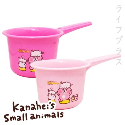 卡娜赫拉-水瓢-2入組