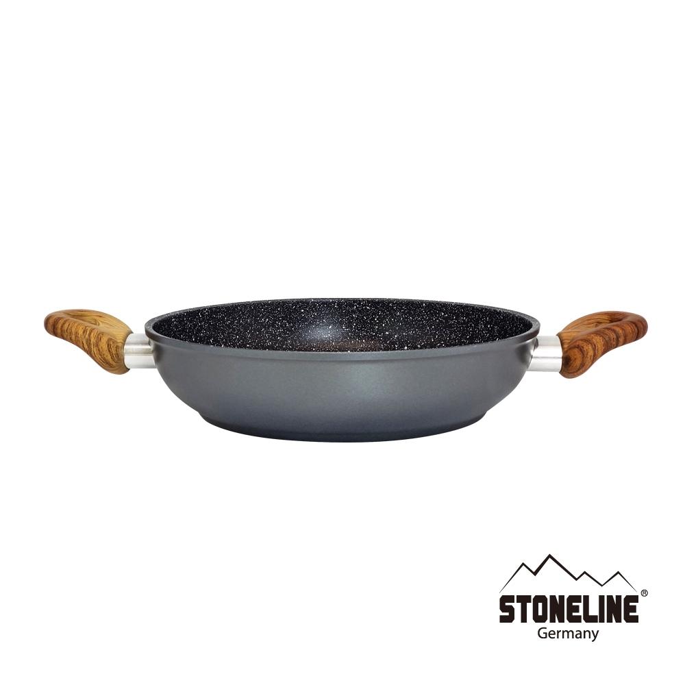 德國STONELINE 回歸自然系列淺湯鍋24cm