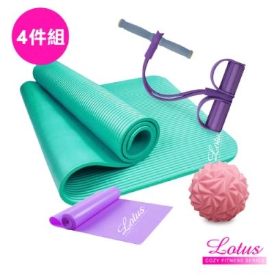 運動組合 瑜珈墊(綠)+拉力器(紫)+瑜珈彈力帶(紫)+鑽石筋膜球(粉) LOTUS