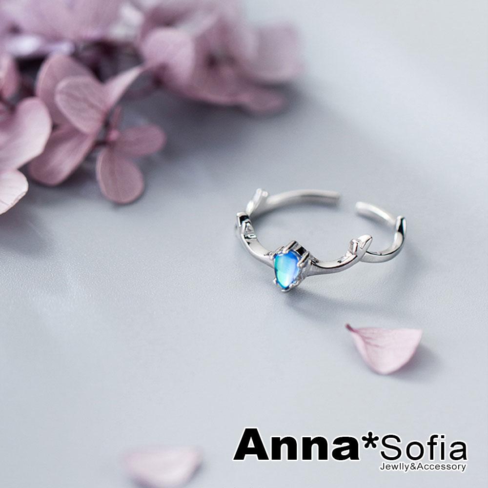 【3件5折】AnnaSofia 藍光森林鹿角 925純銀開口戒指(銀系)