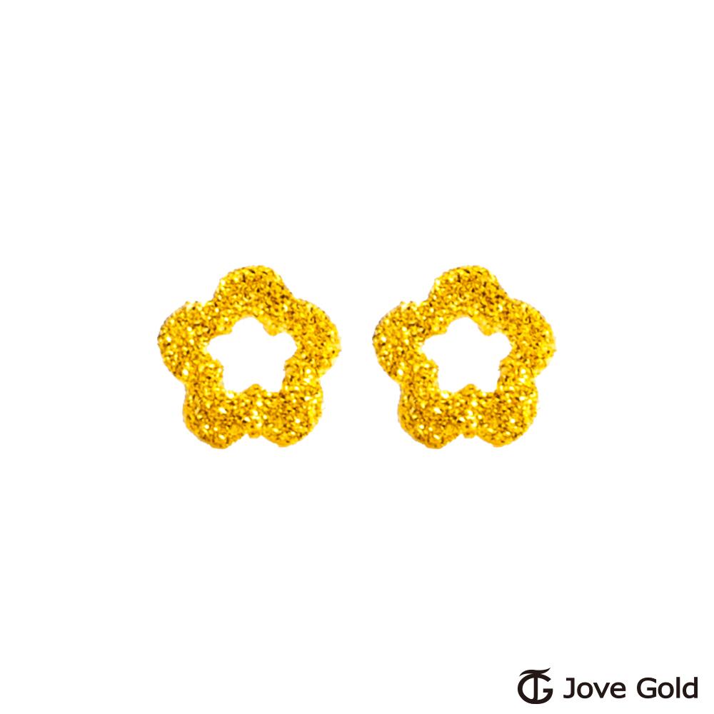 Jove gold 祝福花語黃金耳環