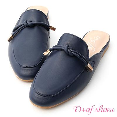 D+AF 輕快節奏.小金飾綁結平底穆勒鞋*藍