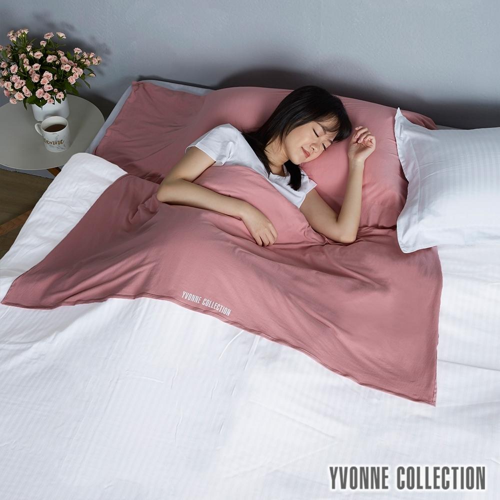 YVONNE COLLECTION 純棉旅行保潔睡袋_附束口收納袋 (120x220公分)-暗粉