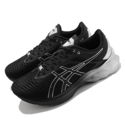 Asics 慢跑鞋 Novablast Platinum 男鞋 亞瑟士 白金系列 彈力型跑鞋 回彈 黑 銀 1011B157001