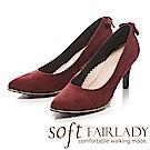Fair Lady Soft芯太軟 尖頭高雅素色蝴蝶結鞋尾高跟鞋 酒紅