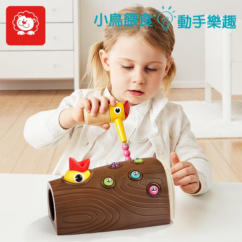 啄木鳥兒童趣味抓蟲磁力遊戲組(24m+)