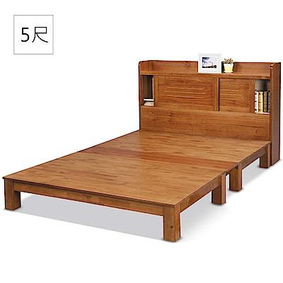 凱曼 坎登實木5尺書架型雙人床(床頭+床底)-2件式