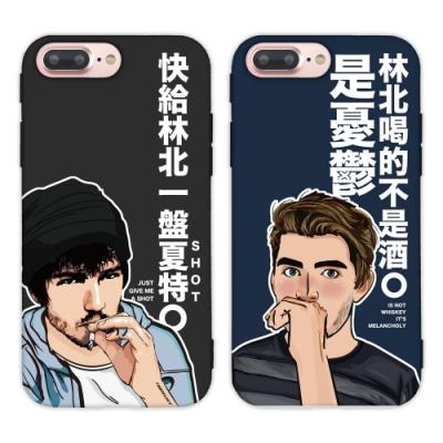 【TOYSELECT】iPhone SE2/7/8 林北喝醉系列手機殼