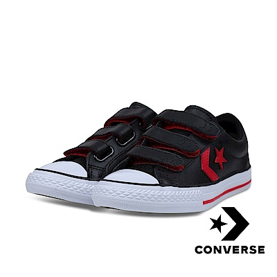 CONVERSE-STAR PLAYER-中童鞋-黑