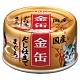 Aixia 愛喜雅-愛喜雅-金缶7號高湯罐頭-鮪魚口味(70gX24罐) product thumbnail 1