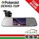 【Polaroid 寶麗萊】DE501GS+720P後鏡頭 後視鏡型 雙鏡頭 行車記錄器 可加購 藏線安裝 product thumbnail 1