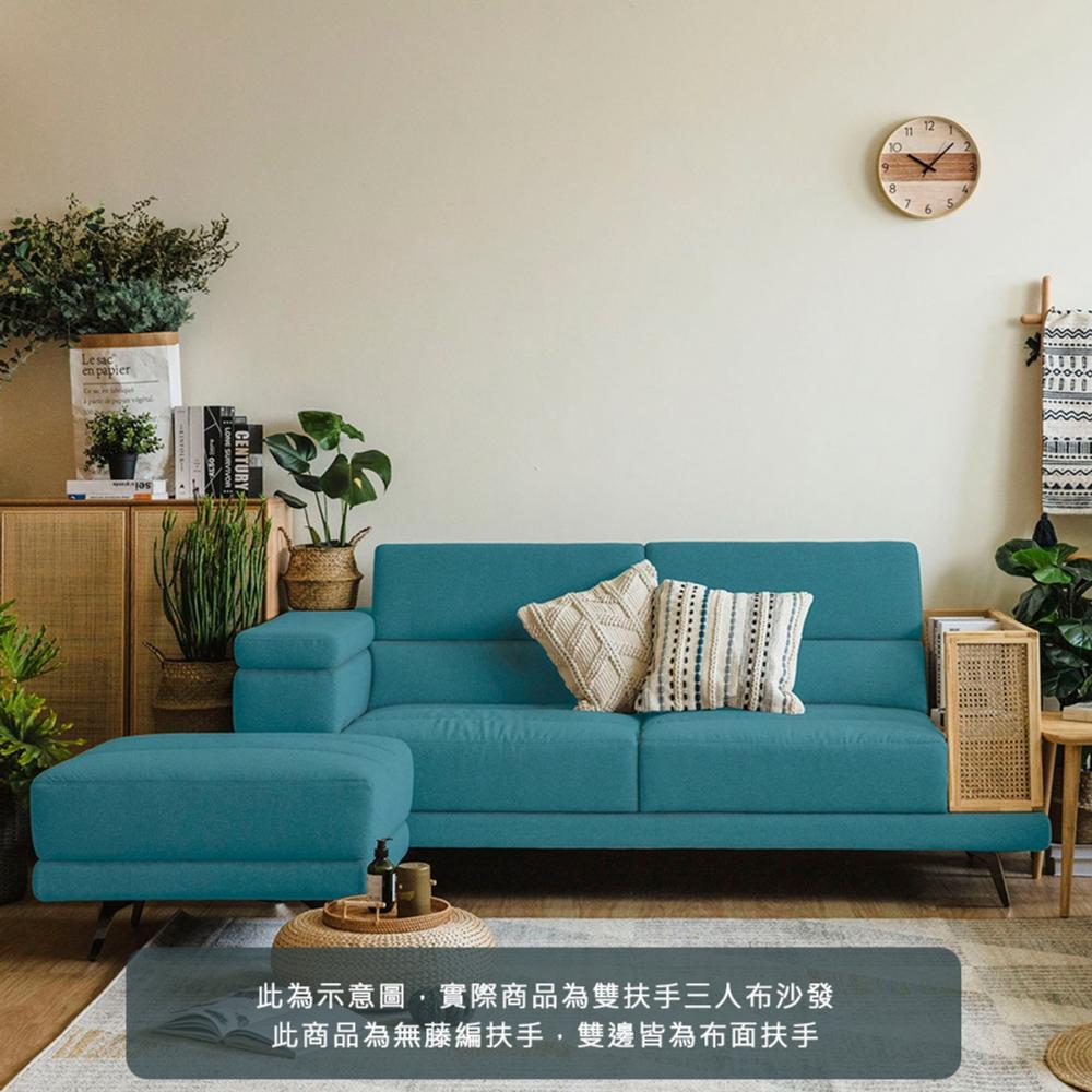 hoi! 可調整頭枕雙扶手三人布沙發-藍綠色 (不含腳凳) (H014280492)