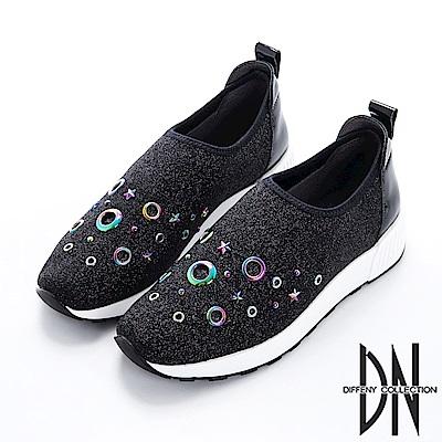 DN 太空漫步 繁星點綴造型運動休閒鞋-黑