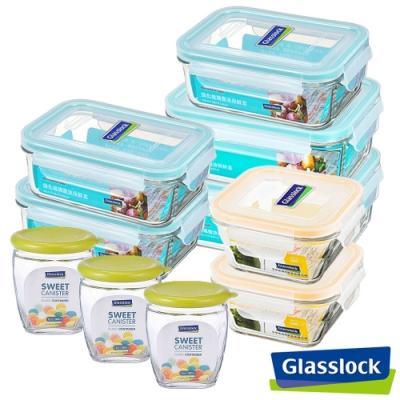 [平均$99/入] Glasslock 強化玻璃微波保鮮盒-儲物保鮮10件組
