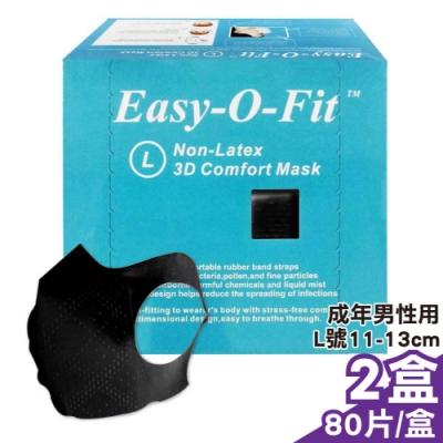 超服貼 3D立體口罩 時尚黑 (L號11-13cm)(成年男性用) 80片x2