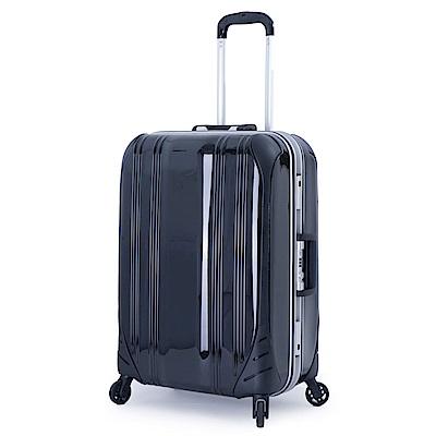 DF travel - 簡奢風華極光鏡面鋁框28吋行李箱-共4色