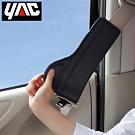 YAC 易拉式安全帶護套PZ-640 (2入組)