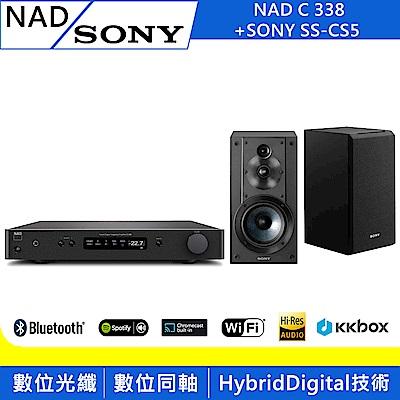 NAD C 338 數位/類比兩用綜合擴大機 + SONY SS-CS5 立體聲書架式喇叭