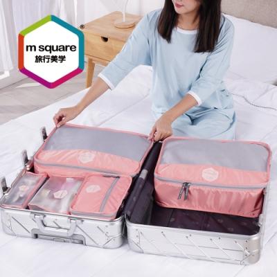 m square城市系列五件套-XL
