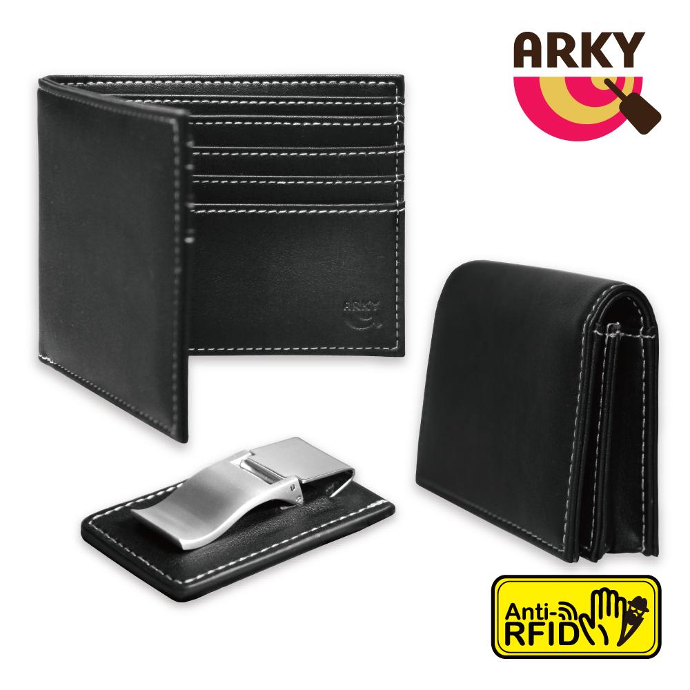 ARKY Guardian Set 守護者系列三件套組