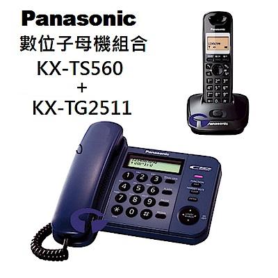 Panasonic 國際牌子母機電話組合 KX-TS560 KX-TG2511 (藍 黑)