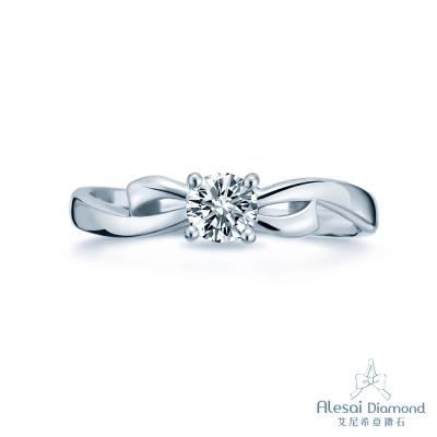 Alesai 艾尼希亞鑽石  18 分 蝴蝶緞帶設計結鑽戒