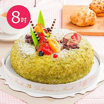 樂活e棧-父親節造型蛋糕-夏戀京都抹茶蛋糕8吋