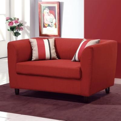 H&D 蘇姍雙座紅色布沙發