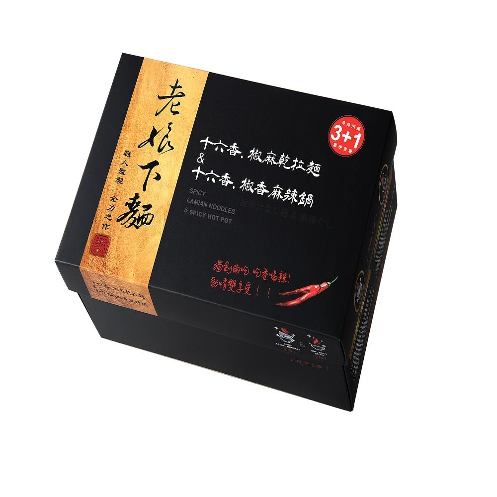 老娘下麵 十六香椒麻乾拉麵 (660克)