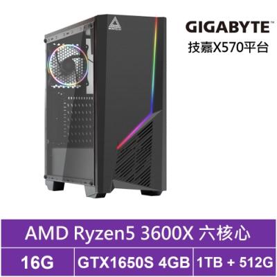 技嘉X570平台[天璇焰神]R5六核GTX1650S獨顯電玩機