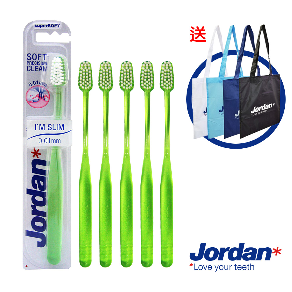 Jordan超纖細牙刷6入組(超軟毛)